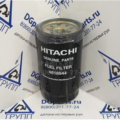 Купить Фильтр топливный 4616544 HITACHI Hitachi по цене 2700.0000 в интернет магазине с доставкой