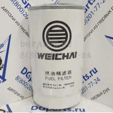 Фильтр топливный 1000442956 МАЗ-5440, 6430 (дв.WEICHAI) WEICHAI