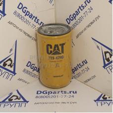 Фильтр гидравлический Caterpillar 1194740