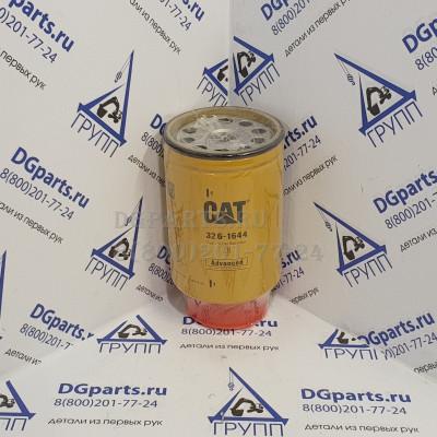 Купить Фильтр топливный Caterpillar 3261644   Caterpillar по цене 1610.0000 в интернет магазине с доставкой