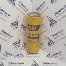 Фильтр масляный Caterpillar 1R0749