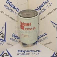 Фильтр Fleetguard FF5135