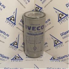 Фильтр масляный Iveco 2992544
